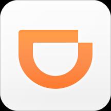 滴滴出行安卓版5.3.0 最新官方版