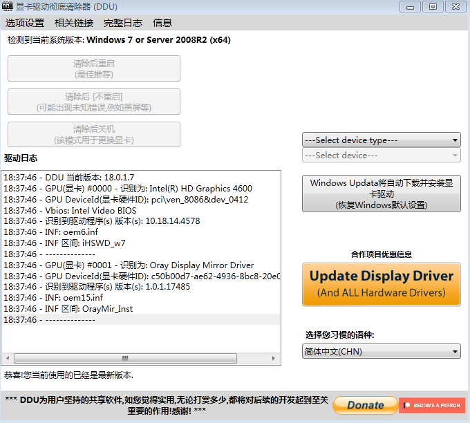 Display Driver Uninstaller(�@卡卸�d工具)截�D0