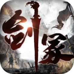 墨影剑冢官方版1.0.0 最新版