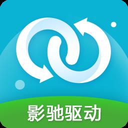 影�Y��庸芗�(GalaxDriver)7.1.7.10 官方最新版