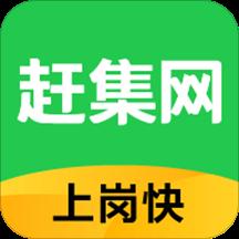 赶集网iPhone版8.23.5 苹果官方版