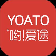 哟爱途app1.0.1 安卓最新版