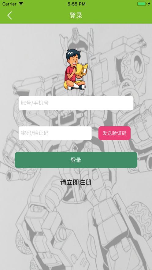 金宝贝漫画最新版截图1
