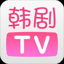 韩剧tv手机客户端
