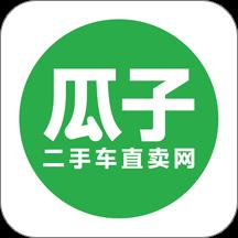 瓜子二手��O果客�舳�5.8.0 官方ios版