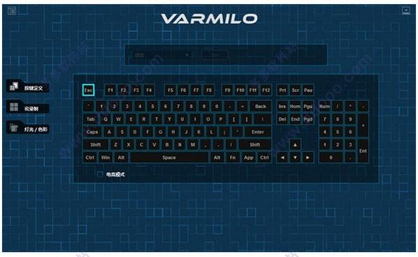 阿米洛樱花键盘驱动截图1