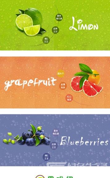 三为果业软件截图3