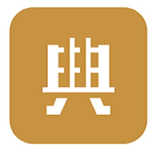 典则读书app1.0.0 安卓版