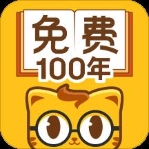 七猫小说2.2 免费苹果版