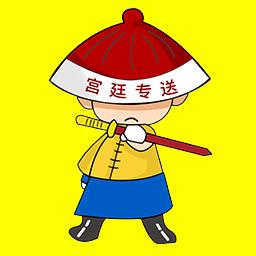 �m廷外�uapp4.5.2 安卓手�C版