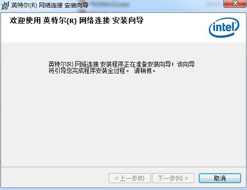 Intel win10以太�W��咏�D0