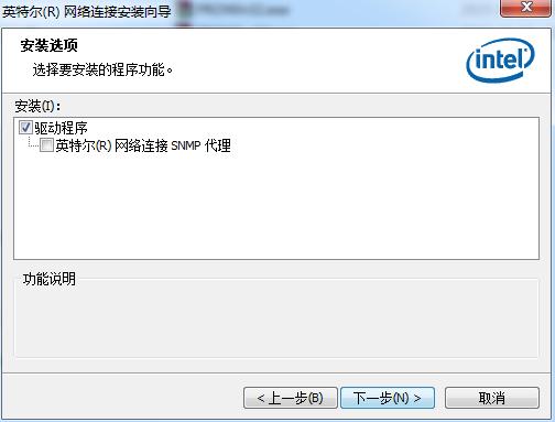 Intel win10以太�W��咏�D1