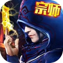 盗墓宗师手游官方版1.0.0 安卓版