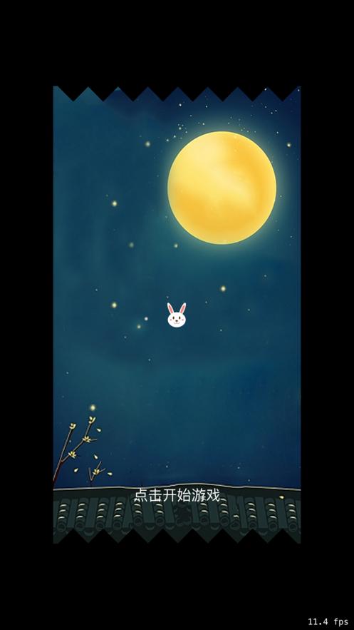 玉兔跳不停游戏截图2