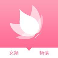 火花女生小说app1.2.9 免费版