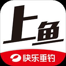 上鱼iPhone版2.33.0 ios版