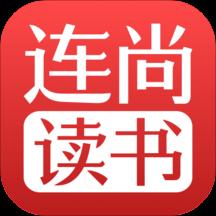 连尚读书苹果版1.7.2 免费版