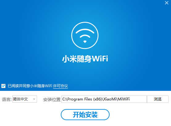 小米�S身WiFi��咏�D0