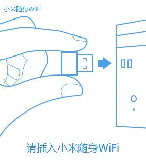 小米�S身WiFi��咏�D1