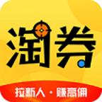 千米淘券app4.2.1 安卓版