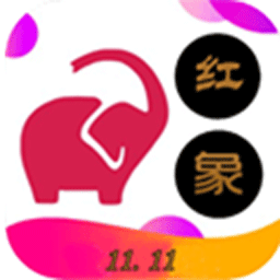 红象优品app1.0.0.5 安卓版