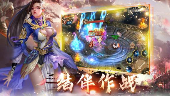 剑灵仙缘官方最新版截图2