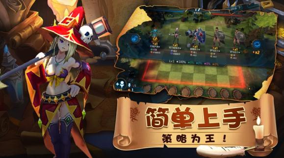 爆燃斗战棋手游官方版截图2
