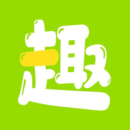 趣约课app1.0.1 安卓最新版