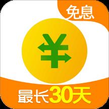 360借条苹果版