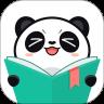 熊猫看书app8.4.7.05 安卓最新版