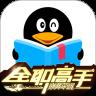 QQ阅读器安卓版7.0.7.888 安卓版