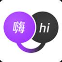 腾讯翻译君app3.7.3.832 安卓版