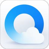 QQ浏览器手机版9.9.3.5820 安卓最新版