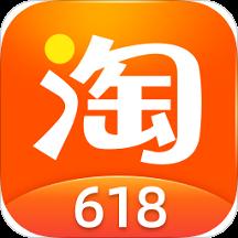手机淘宝8.10.0 安卓最新版