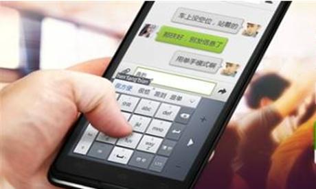 安卓手机输入法