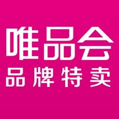 唯品会(中国领先的名牌折扣网)
