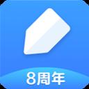 有道云笔记安卓版6.7.4 最新版