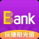 光大银行手机银行客户端5.0.7官方最新版