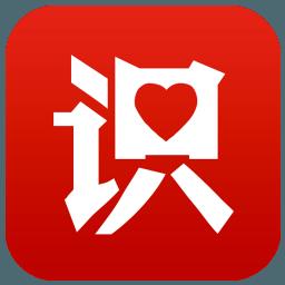 识货app6.4.1 安卓免费版