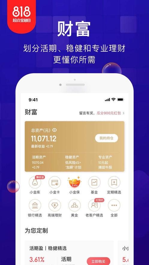 京�|金融iphone手�C客�舳私�D1