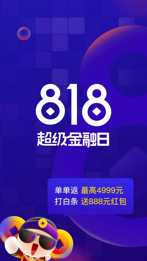 京�|金融iphone手�C客�舳私�D3