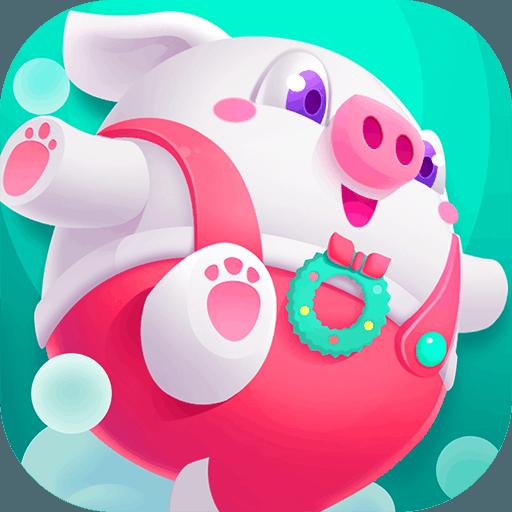 猪来了官方正版3.10.0 安卓最新版