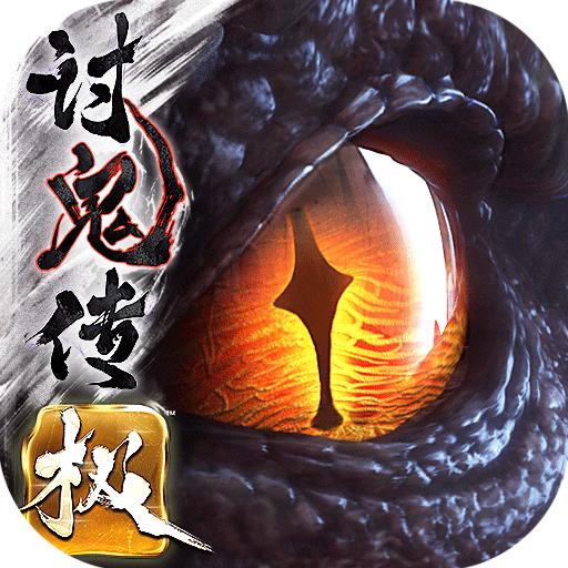 网易猎魂觉醒官方正版1.0.329735 安卓官网版