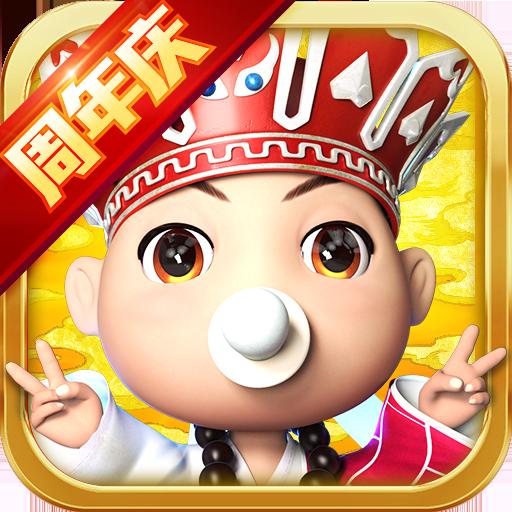 道友请留步游戏0.988.072201 安卓最新版