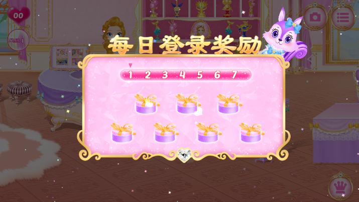 莉比小公主之梦幻餐厅手机版截图2