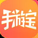 手游宝6.9.0 官网最新版