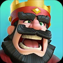 部落冲突皇室战争安卓版2..9.0 最新免费版