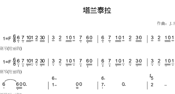 钢琴块3截图0
