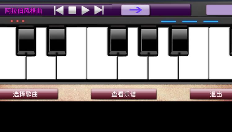 钢琴块3截图3