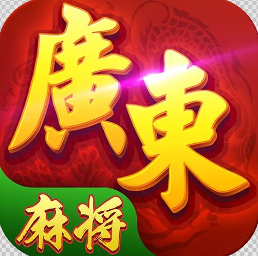 星辰广东麻将免费版1.0 最新安卓版